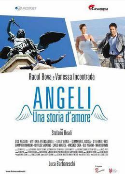 Image Ангели – История за любовта