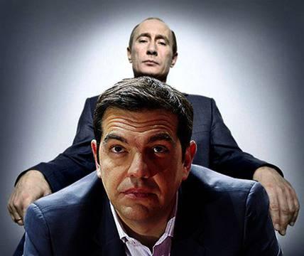 Гърция, Путин и Ципрас