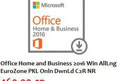 Office Home and Business 2016 Win AllLng EuroZone PKL Onln DwnLd C2R NR