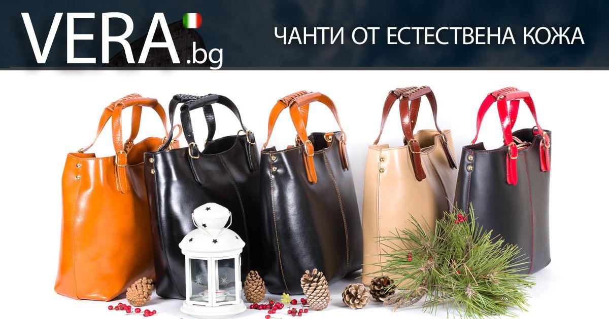 ed4fd5b922c svejo.net | Дамски чанти от естествена кожа VERA.bg