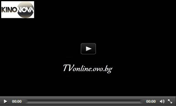 Kino Nova Online