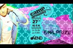 Camp Sessions with Emil Prize Bar SEND - Централен плаж Созопол 27.07.2018