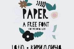 Paper is Latin and Cyrillic free for personal use handwritten font by Amy Cox