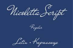 Nicoletta Script - calligraphic Latin and Cyrillic font by Nikola Kovanovic