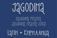 Jagodina by Nikola Kovanovic - Latin and Cyrillic free font for PERSONAL USE
