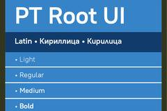 PT Root UI by Vitaly Kuzmin