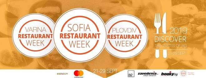 Избрани ресторанти за Varna Restaurant Week