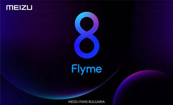 Flyme 8 – ревю – Meizu and Flyme fans Bulgaria